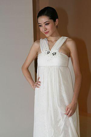 Lynn Hung - Hung in 2008