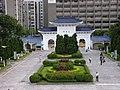 總統府到中正紀念堂 - panoramio - Tianmu peter (85).jpg