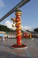 红柱龙盘 dragon and red column - panoramio.jpg