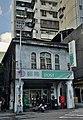 舊八甲庄郵便局161420.jpg