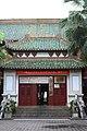 華南理工大學電力學院院樓正門.jpg