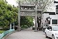 衢州古城区风光 - panoramio (17).jpg