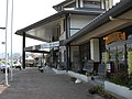 道の駅 ゆとりパークたまがわ - panoramio.jpg