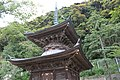 那古寺 - panoramio (1).jpg