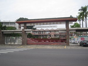 Guanmiao District - Guanmiao District
