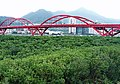 關渡大橋 Guandu Bridge - panoramio.jpg