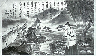 Gwangjong of Goryeo - WikiVividly