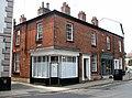 -2018-07-06 Empty shop, St Giles Street, Norwich, Norfolk.jpg