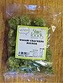 -2019-12-12 Wasabi Cracker Rounds, Norfolk (2).JPG