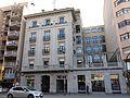 005 Edifici Catalunya Ràdio, c. Barcelona 33 (Girona).jpg