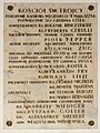 021212 Commemorative plaque of Holy Trinity Church in Warsaw (Lutheran) - 06.jpg