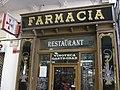 035 Antiga farmàcia Magriñà.jpg