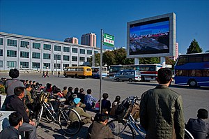 Korean Central Television - People in Pyongyang watch a public display of KCTV.