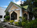 09747jfAnao Road Shrine Church Town Hall Ramos Tarlacfvf 44.JPG