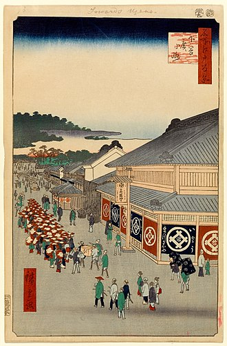 Matsuzakaya - Matsuzakaya store, Ueno at Shitaya Hirokoji (ukiyo-e from One Hundred Famous Views of Edo by Hiroshige II, 1856)