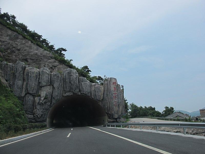 File:104国道狮子山隧道 - panoramio.jpg
