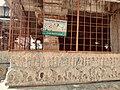 11th 12th century Chaya Someshwara Temple, Panagal Telangana India - 28.jpg