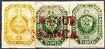 1860 2half pair&10c Confed Granadina Red Ybaque Sc11&1 Mi7&1.jpg