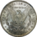 1879S Morgan Dollar NGC MS67plus Reverse.png