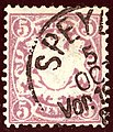 1881issue Bayern 5Pfg Speyer Mi48.jpg