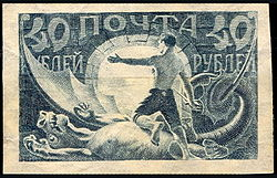1921 CPA 7.jpg