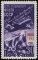 1948 CPA 1304.png