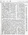 1953renminribao.jpg
