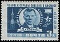 1961 CPA 2560.jpg