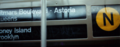 1990s R68 N Train Rollsign.png