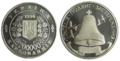 1996 Chernobyl, Ukraine commemorative coin - 200,000 Karbovanets.png