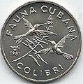 1 песо. Куба. 1981. Фауна Кубы - Кубинский изумрудный колибри.jpg