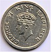 Coins Of The Indian Rupee Wikipedia