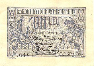 Romanian Rhapsodies (Enescu) - One-leu bank note (1920)