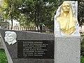 2. Братська могила радянських партизан, кладовище «Грабник»; Рівне.JPG
