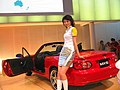 2004北京国际车展 - panoramio (5).jpg
