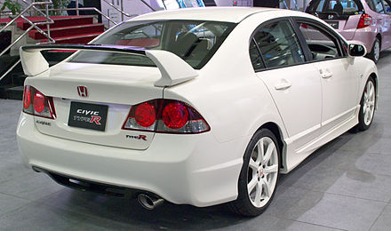 Honda Civic Type R (FD2) Rear