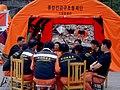 2008년 중앙119구조단 중국 쓰촨성 대지진 국제 출동(四川省 大地震, 사천성 대지진) SV400695.JPG