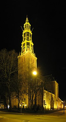 20090218 Der Aa-kerk Groningen NL