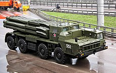 2011 Moscow Victory Day Parade (360-24).jpg