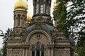 2012.09.24.100733 Russisch-Orthodoxe Kirche Wiesbaden.jpg