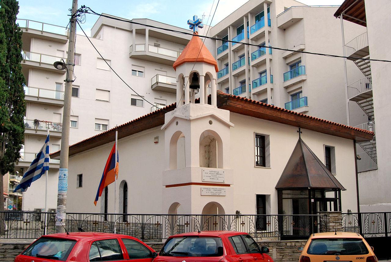 Αρμένικος Ναός Αγίου Γρηγορίου του Φωτιστή
