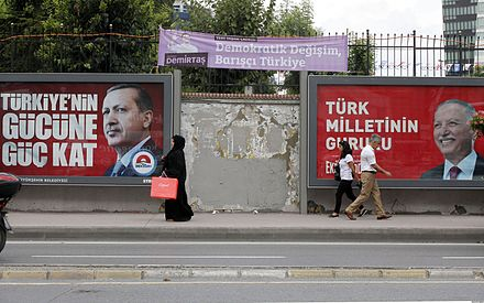Posters of Erdogan and his rival Ekmeleddin Ihsanoglu during 2014 presidential election, Istanbul 2014 Turkish Presidential Election campaign.jpg