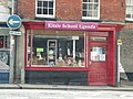 2018-08-27 Kitale school charity shop, Market Place, North Walsham.JPG