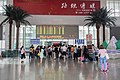 201806 Ticket Check in Qingchengshan Railway Station.jpg