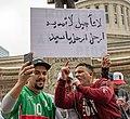 2019 Algerian protests15.jpg