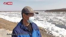 2020年5月,黑龙江呼玛段全线开江