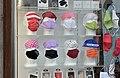 20200510 popup COVID 19 mask shop, Hoher Markt 5 (02).jpg