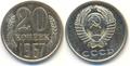 20Kopeks1967.PNG