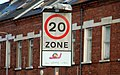 20mph zone sign, Belfast - geograph.org.uk - 1700267.jpg