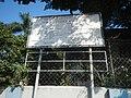 2902Fourth Estate Subdivision Church San Antonio Parañaque City 12.jpg